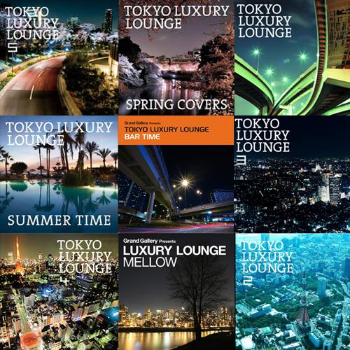 tokyo_luxury_rounge_history