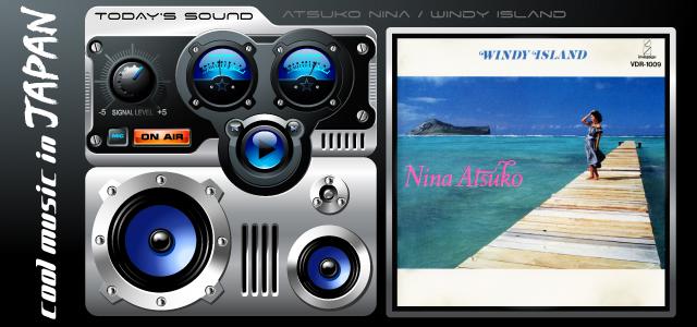 cmij_atsuko-nina_windy-island