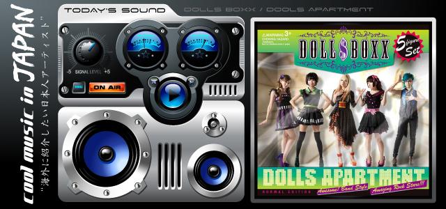 cmij_dollsboxx_dollsapartment